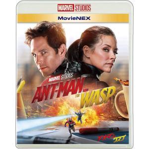初回仕様 アントマン&ワスプ Blu-ray ブルーレイ+DVD+MovieNEXワールド DISN...
