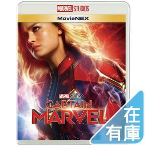 ネコポス発送 キャプテン・マーベル 初回仕様リバーシブルジャケット ブルーレイ+DVD+デジタルコピー+MovieNEXワールド Blu-ray MARVEL 価格3 2102 red-monkey