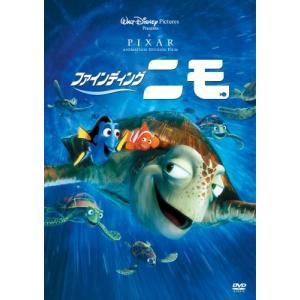 新品 廃盤 生産中止 ファインディング・ニモ DVD ディズニー DISNEY ファインディングニモ...
