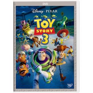 トイ・ストーリー3 期間限定 DVD ディズニー Disney トイストーリー PR