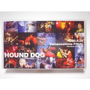 (USED品/中古品) HOUND DOG VHS 夢の島ファイナル 1999.8.28 Yumenoshima FINAL ATAMI PORT SIDE AREA ハウンドドッグ 大友康平 ビデオ PR|red-monkey