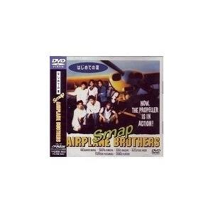 1711 新品送料無料   はじめての夏 DVD SMAP ...
