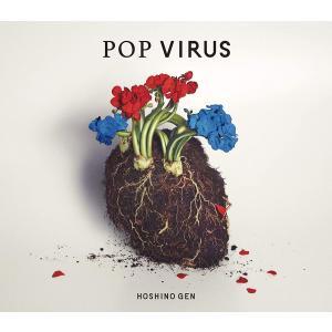 新品 送料無料 星野源 POP VIRUS CD+Blu-ray ブルーレイ+特製ブックレット 初回...