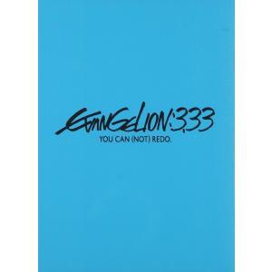 廃盤 ヱヴァンゲリヲン新劇場版:Q EVANGELION:3.33 YOU CAN (NOT) REDO. 初回限定版 オリジナル・サウンドトラック付き DVD エヴァンゲリオン PR|red-monkey