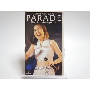(USED品/中古品) 森口博子 VHS HEART VITAMIN TOUR'95 PARADE Hiroko Moriguchi ビデオ PR|red-monkey