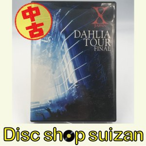 (USED品/中古品) X JAPAN DVD DAHLIA TOUR FINAL 1996 エック...