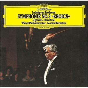 送料無料 ベートーヴェン 交響曲第3番、他 Limited Edition ウィーン・フィルハーモニー管弦楽団 バーンスタイン(レナード) CD 1811 red-monkey