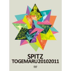 1802 新品送料無料 スピッツ とげまる20102011 ...