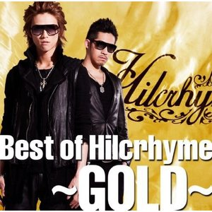 1712 新品送料無料  Hilcrhyme Best of...