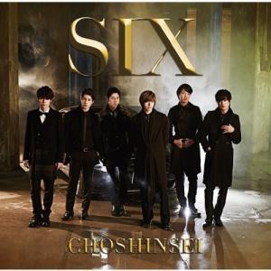 送料無料 超新星 SIX CD 1711|red-monkey