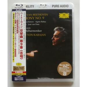 送料無料 ヘルベルト・フォン・カラヤン ベートーヴェン:交響曲第9番 合唱 Blu-ray PR|red-monkey