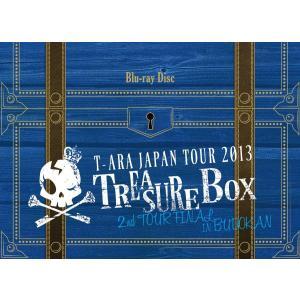 新品 送料無料 Blu-ray ブルーレイ T-ARA JAPAN TOUR 2013 TREASURE BOX 2nd TOUR FINAL IN BUDOKAN 初回生産限定盤 PR|red-monkey