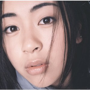 宇多田ヒカル First Love -15th Anniversary Deluxe Edition...