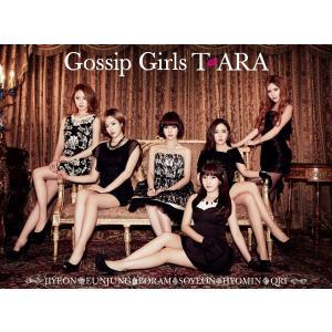 送料無料 T-ARA Gossip Girls (初回限定盤)(ダイヤモンド盤)(DVD付) CD+DVD, Limited Edition ティアラ IRR|red-monkey
