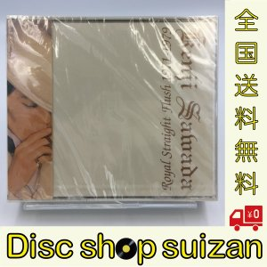 新品 送料無料 沢田研二 Royal Straight Flush 1971-1979 CD ジュリ...
