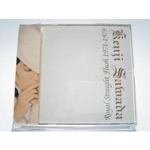 (USED品/中古品) 沢田研二 2CD Royal Straight Flush 1971-197...