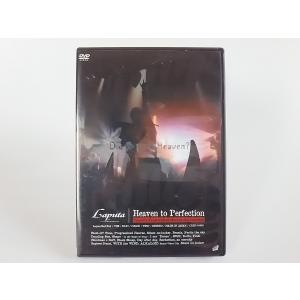 (USED品/中古品) Laputa DVD Heaven to Perfection ラピュータ ...