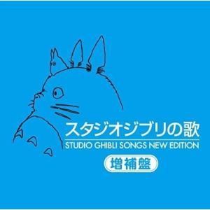メーカー  徳間ジャパンコミュニケーションズ アーティスト・主演  オムニバス 発売日  15/11...