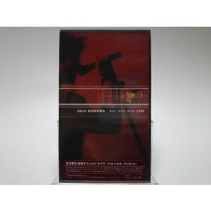 新品 吉川晃司 VHS HOT ROD MAN LIVE ビデオ PR red-monkey