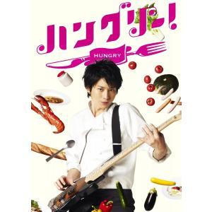 1802 新品送料無料   ハングリー!Blu-ray BOX 向井理, 瀧本美織, 国仲涼子, 塚...
