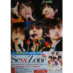 Y 新品送料無料  Sexy Zone アリーナコンサート2...