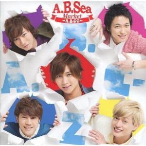 新品 送料無料 A.B.C-Z CD+DVD A.B.Sea Market 初回限定盤B PR|red-monkey