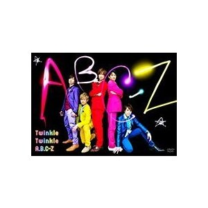 """送料無料 Twinkle Twinkle A.B.C-Z 【""""1st Anniversary""""ローソ..."""