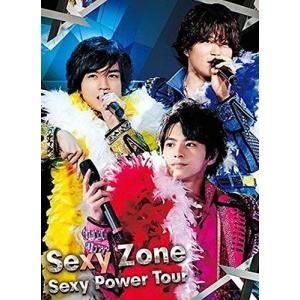 1803 新品送料無料 Sexy Zone Sexy Power Tour(DVD) 初回限定盤(2枚組))(中島健人 菊池風磨 佐藤勝利 松島聡 マリウス葉)