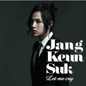 送料無料 チャン・グンソク Let me cry(初回限定盤)(DVD付) Single CD+DVD PR|red-monkey