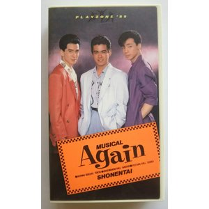 (USED品/中古品) 少年隊 PLAYZONE'89 Again VHS ビデオ 未DVD PR|red-monkey