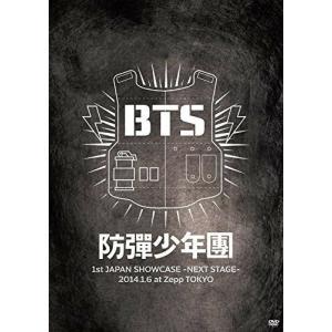 新品 BTS(防弾少年団) DVD 1st Japan Showcase -next Stage- In Zepp Tokyo FC限定 PR|red-monkey
