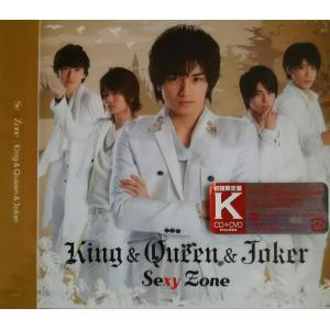 PR 新品送料無料 Sexy Zone King &...