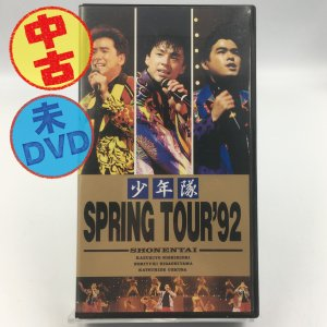 (USED品/中古品) 少年隊 VHS SPRING TOUR '92 スプリング・ツアー ビデオ 未DVD PR|red-monkey