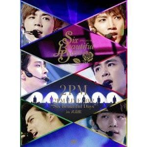 新品 送料無料 DVD 2PM LIVE 2012 Six Beautiful Days in 武道館 初回生産限定盤 PR|red-monkey