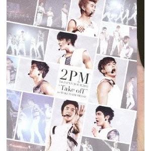 """新品 送料無料 2PM Blu-ray ブルーレイ 1st JAPAN TOUR 2011 """"Take off"""