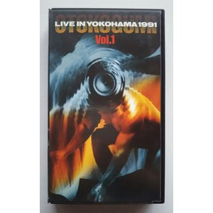 (USED品/中古品) 男闘呼組 LIVE IN YOKOHAMA 1991 Vol.1 VHS ジャニーズ PR|red-monkey