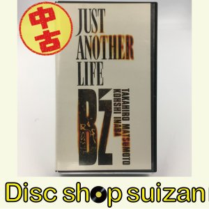 (USED品/中古品) B'z JUST ANOTHER LIFE VHS ビデオ 未DVD PR|red-monkey