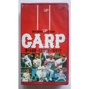 新品 送料無料 赤ヘル伝説 広島東洋カープのすべて VHS PR red-monkey