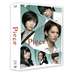 1801 新品送料無料 Piece Blu-ray BOX ...