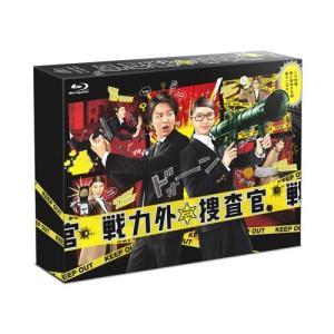 m  新品送料無料   戦力外捜査官 Blu-ray BOX...