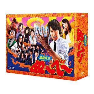 1802 新品送料無料   地獄先生ぬ~べ~(Blu-ray...