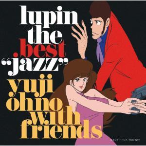 送料無料 大野雄二 with フレンズ Blu-spec 2CD LUPIN THE BEST JAZZ ルパン三世 ユニバ ジャズ 1908