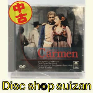 (USED品/中古品) ビゼー 歌劇「カルメン」DVD PR