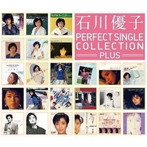 ネコポス発送 石川優子 SHM-CD パーフェクト・シングル・コレクションPLUS アルバム PR