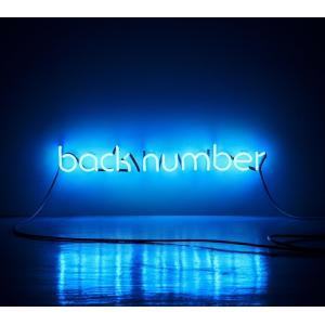 back number 2CD+Blu-ray アンコール ベストアルバム 初回限定盤B Blu-rayver バックナンバー PR|red-monkey