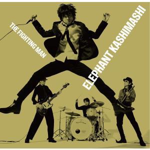新品 送料無料 エレファントカシマシ CD+DVD All Time Best Album THE FIGHTING MAN 初回限定盤 PR|red-monkey