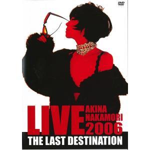 新品 中森明菜 AKINA NAKAMORI LIVE TOUR 2006 The Last Destination DVD 2017期間限定 PR|red-monkey