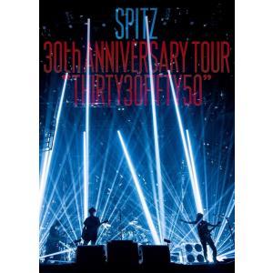 スピッツ Blu-ray SPITZ 30th ANNIVERSARY TOUR THIRTY30FIFTY50 デラックスエディション 完全数量限定生産盤 spitz PR|red-monkey