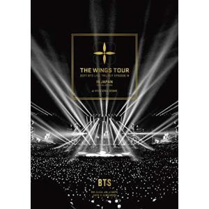 ネコポス発送 在庫あり BTS 防弾少年団 DVD 2017 BTS LIVE TRILOGY EPISODE III THE WINGS TOUR IN JAPAN SPECIAL EDITION at KYOCERA DOME 通常盤 価格4 2102|red-monkey