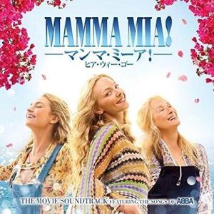 新品 送料無料 マンマ・ミーア! ヒア・ウィー・ゴー ザ・ムーヴィー・サウンドトラック CD サント...
